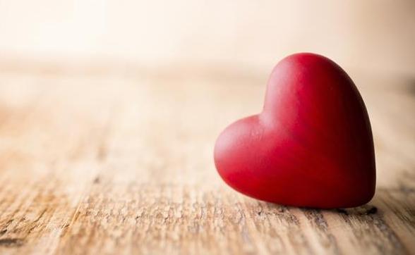 Bel Amour - Symbole Cœur