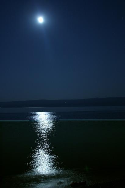 Lune - Reflets